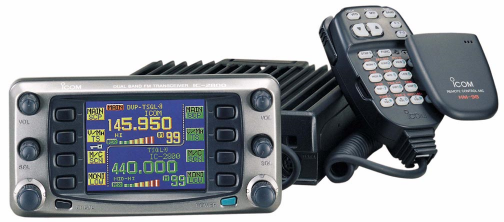 It's an Amateur Band two way radio for 430MHz and 145MHz.